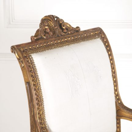 French 19th Century Giltwood Armchair